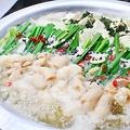 料理メニュー写真塩もつ鍋 (1人前)