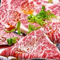 【ホルモン・肉へのこだわり】仕入れから提供まで