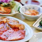 駒沢 東京園のおすすめ料理3