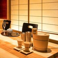 五感で楽しむ…旬の素材を使用した日本料理を京橋で堪能