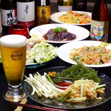 琉球ビストロ ニライカナイのおすすめ料理1