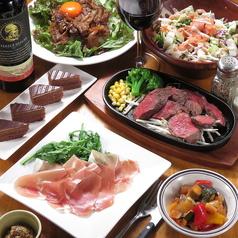 Meat&Wine Bambu 新丸子のおすすめ料理1