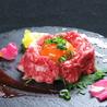 ビストロ 漢桜のおすすめポイント2
