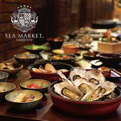 旬の海鮮 シーマーケット札幌の写真