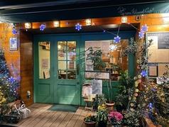 Green Wizard Cafe グリーン ウィザード カフェの写真