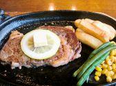 hungry はんぐりーのおすすめ料理3