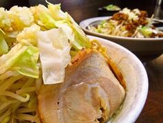 麺屋愛0028