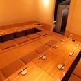 ≪やさしい灯りの掘りごたつ個室最大20名様≫中規模宴会に人気の個室です。一体感のあるお席で各種宴会に最適◎