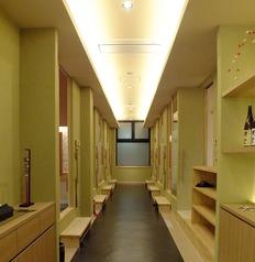 海鮮ダイニング 美喜仁館 高崎店の雰囲気2