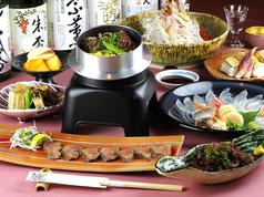 旬菜 ひご山麓のおすすめ料理1