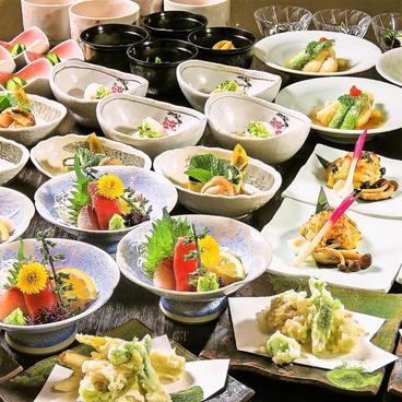 山海亭 上野のおすすめ料理1
