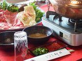 柳内 つくばのおすすめ料理3