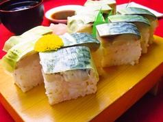 龍馬寿司 かき仙のおすすめ料理1