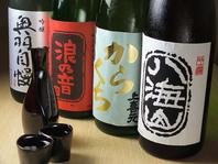 本格的な海鮮料理と共に充実の日本酒をご堪能あれ♪
