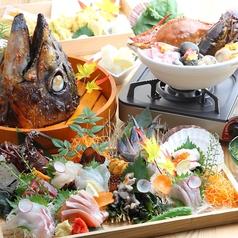 魚がし旨いもん酒場 どまん中 神楽坂店のおすすめ料理1