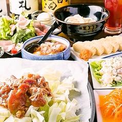 鶏ちゃん焼き居酒屋 いたる屋 新栄本店のおすすめ料理1