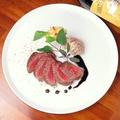料理メニュー写真県産黒毛和牛ステーキバルサミコソース