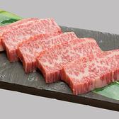 焼肉RESTAURANT カンドカン 青山店のおすすめ料理2