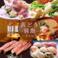 カレーの通販サイト(石川)