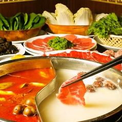 上海飯店 南柏本店の写真