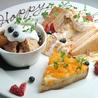 グッドモーニングカフェ ナワデイズ GOOD MORNING CAFE NOWADAYSのおすすめポイント3