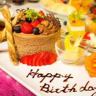 誕生日・お祝い事に品川店特製デザートプレート贈呈♪