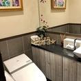 ≪ アメニティあり! ≫お手洗いには各種アメニティ(めん棒・油とり紙・つまようじ・女性用生理用品など)をご用意しております。