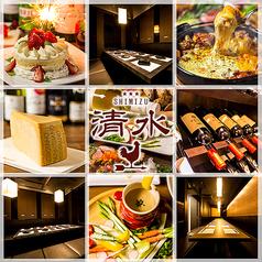 個室とチーズタッカルビ 肉の清水 所沢店の写真