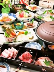 河ふじ 五番町のおすすめ料理1
