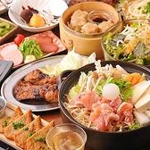 釜焼鳥本舗 おやひなや 有楽町店のおすすめ料理2