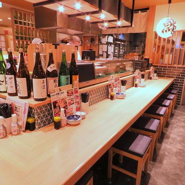 鮨 酒 肴 杉玉 京橋の雰囲気1