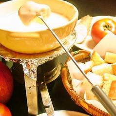 ing 名古屋のおすすめ料理1