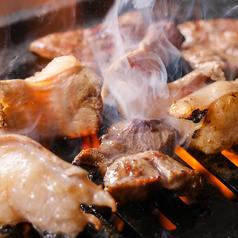 焼肉 北九州ホルモンセンターの特集写真