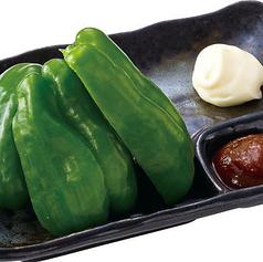 ピーマンセット(ピーマン4ヶ(2個分)・マヨネーズ・サンチュ味噌)