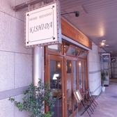 JR横浜駅きた東口A出口徒歩9分のポートサイドレストラン