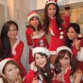 【女子会・誕生日】女子会で貸切もできます♪ハロウィンや、クリスマス等のイベントにも是非ご利用ください
