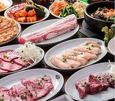ソナム 恵比寿店のおすすめ料理2