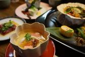 四季亭 竹勢のおすすめ料理2