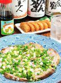 西海 九州 長崎料理のおすすめ料理2