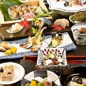 稲田屋 はなれ 八重洲店のおすすめ料理3