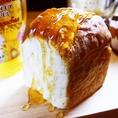 こちらも人気の自家製イギリスパン♪【海老名 誕生日】