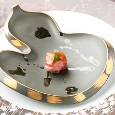 APPETIZER Meat -肉の前菜-
