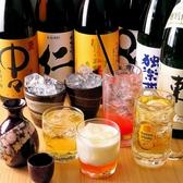 九州魂 池袋西口店のおすすめ料理3