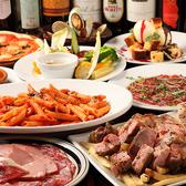 イタリア倶楽部のおすすめ料理2