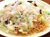 西海 九州 長崎料理のおすすめ料理3