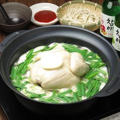 マシッタタッカンマリのおすすめ料理1