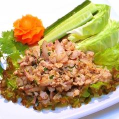 料理メニュー写真鶏挽肉のハーブ和え