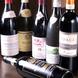 毎週月曜は全ボトルワイン 20%OFF 毎月20日は半額!