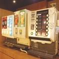飲み放題のドリンクバーは全14種飲み物をご用意◎アイスクリームも季節毎に変わるラインナップで常時6種類を取りそろえております!