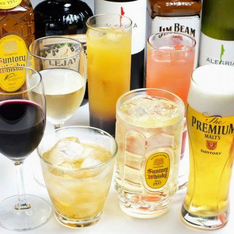 CONCENTの飲み放題はメニューがとても豊富です♪ 様々なパーティーシーンに対応できます♪ 120分1000円~ご用意しております♪